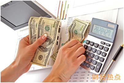建设银行办理信用卡需提供哪些财力证明? 财经问答 第3张