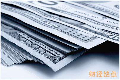 招行信用卡采用网上支付分期付款总共能购买多少金额的东西呢? 财经问答 第2张
