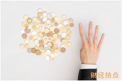 交通银行华润苏果信用卡积分怎么积累? 财经问答 第1张