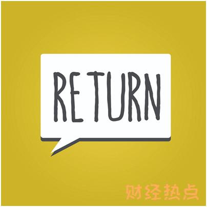 中铁广通是央企吗 财经问答 第1张