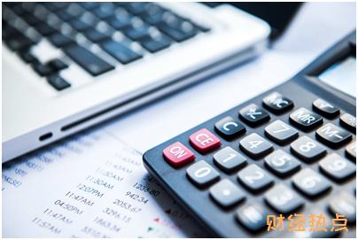 家装白条的逾期费是怎么计算? 财经问答 第3张