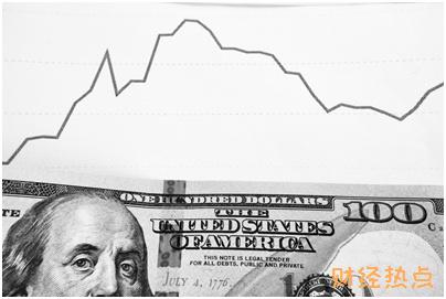 极速借逾期违约金如何收取? 财经问答 第2张