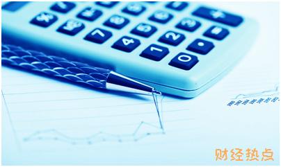 上海银行淘宝联名信用卡分期费率是怎样的? 财经问答 第1张