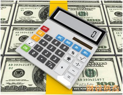 信用卡还款还多了怎么办? 财经问答 第2张