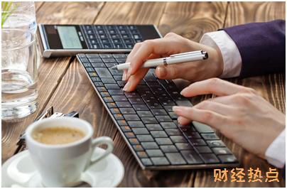 广发东航金卡短信通知收费吗? 财经问答 第1张