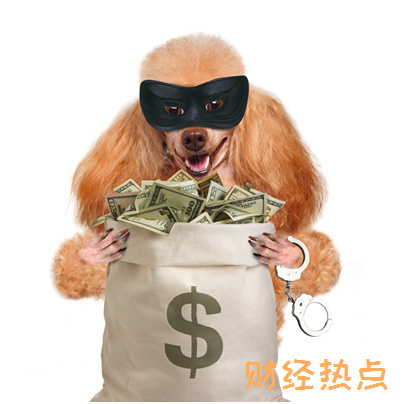 在境外消费,使用的是人民币还是美元,平安按什么汇率进行兑换? 财经问答 第1张