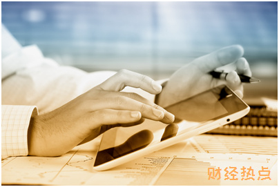北京银行信用卡如何收取年费? 财经问答 第3张
