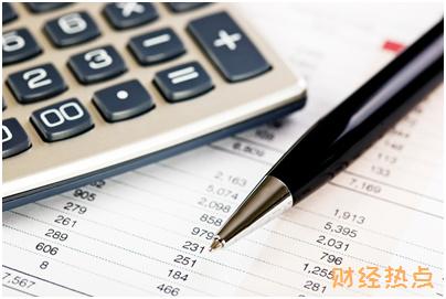 办张浦发梦卡之龙珠信用卡每月最少都要还多少钱? 财经问答 第2张