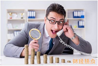 若我遇到平安积分兑换方面的问题该怎么办? 财经问答 第1张