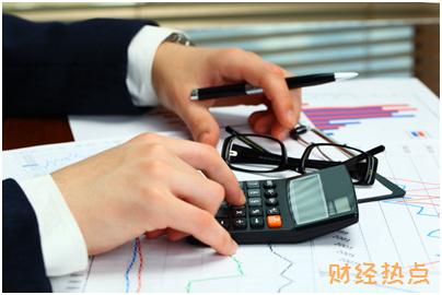温州贷提现超过两个工作日未到账为何会产生退票的问题? 财经问答 第2张