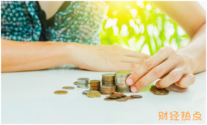 汇丰生活信用卡额度是多少? 财经问答 第2张