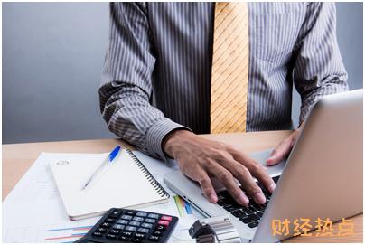 京东白条的账单周期计算方式是什么? 财经问答 第1张