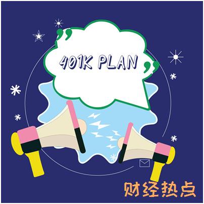 上海银行标准卡免息期是多久? 财经问答 第2张