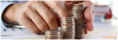 兴业银行信用卡怎么提额? 财经问答 第3张