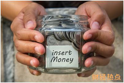 壹宝贷如何找回支付密码? 财经问答 第1张