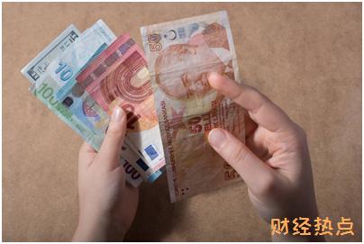 农行燃梦信用卡有效期不收年费是啥意思? 财经问答 第2张