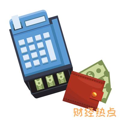 中信银行信用卡积兑换质量问题及退换货怎么处理? 财经问答 第3张