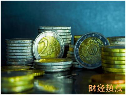 上海银行标准卡超限费是多少? 财经问答 第3张
