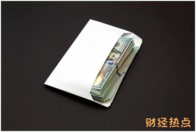 建行分期通提前还款还能贷出来吗? 财经问答 第3张