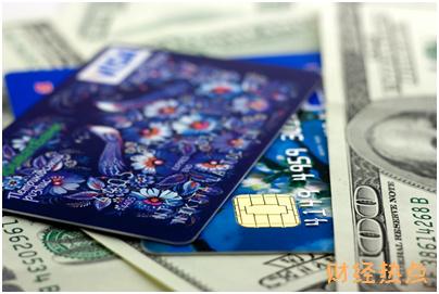 农行Visa世界杯信用卡年费是多少? 财经问答 第1张