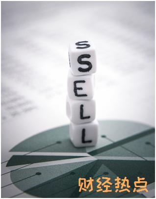 中信百度金融联名卡额度很低怎么提高额度呢? 财经问答 第3张