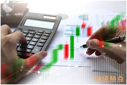 光大微众税银联名信用卡怎么样? 财经问答 第1张