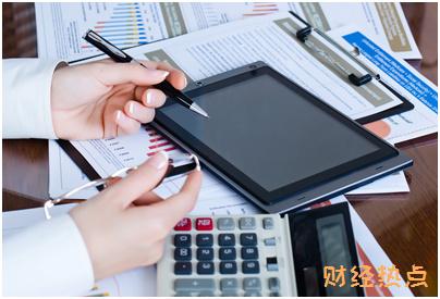 申请中信银行信用卡有哪些要求? 财经问答 第2张