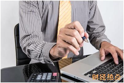 农行燃梦信用卡有效期不收年费是啥意思? 财经问答 第3张