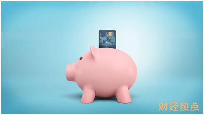 轻易贷还款有哪几种形式,定义是什么? 财经问答 第1张