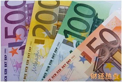 中信银行小米信用卡如何申请办理? 财经问答 第1张