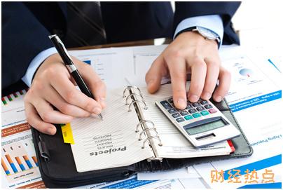 急用钱APP可以同时借多笔吗? 财经问答 第2张