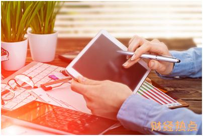 上海银行唯品花联名信用卡怎么样? 财经问答 第3张
