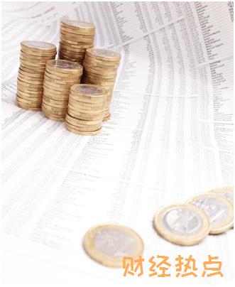 小树理财支持网银充值吗? 财经问答 第1张