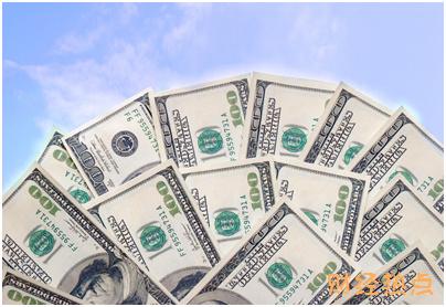 平安携程商旅卡溢缴费是多少? 财经问答 第2张