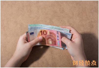 白条订单制用户自动还款的扣款时间是什么时候? 财经问答 第2张