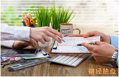 信用卡额度不够用打客服电话有用吗? 财经问答 第3张