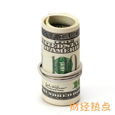 平安附加意外伤害医疗保险意外伤害医疗保险金的保额是多少? 财经问答 第1张