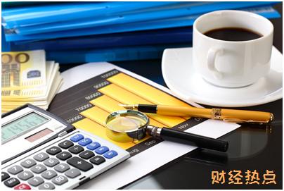 信用卡逾期三个月会上门催收吗? 财经问答 第3张