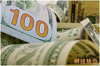 中信银行信用卡被锁后如何解锁? 财经问答 第2张