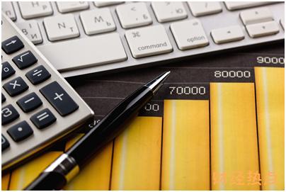 申请光大网易考拉银联信用卡需要哪些资料? 财经问答 第3张