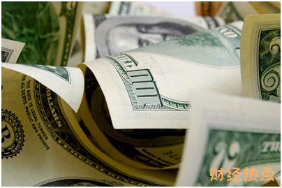 财付通生活缴费有金额和笔数限制吗? 财经问答 第1张