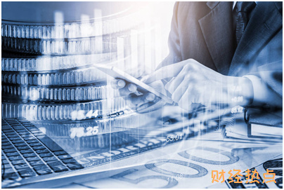 口贷网怎么修改结算账户? 财经问答 第3张