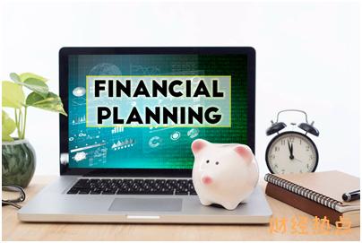 企业年金什么时候可以领取?按月领取吗? 财经问答 第3张