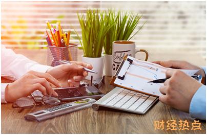 怎么养信用卡最好?具体的养卡办法有吗? 财经问答 第2张