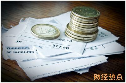 上海银行柯南独照信用卡失卡保障时间是多久? 财经问答 第1张