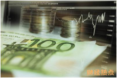 信用卡加油哪个银行有优惠? 财经问答 第2张