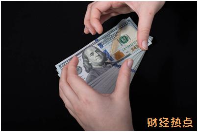 工行信用卡专享提额是固定额度还是临时额度? 财经问答 第2张