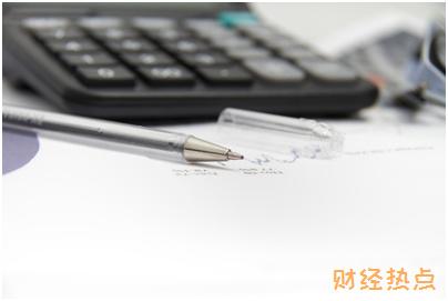 信用卡额度低注销重新申请有用吗? 财经问答 第1张