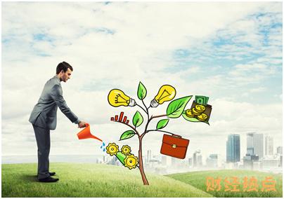 安家贷里面可以如何提前知道即将发布的借款? 财经问答 第2张