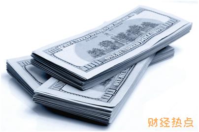 白条账单制是什么? 财经问答 第3张